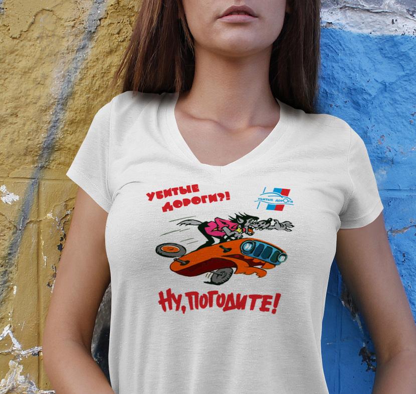 Разработка дизайна футболок