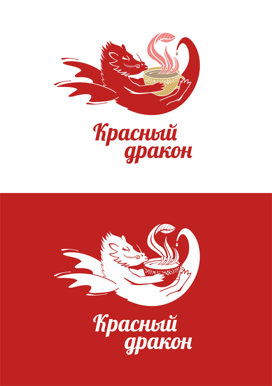 Лого для магазина чая в спб