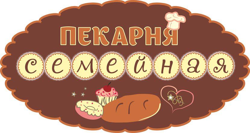 Вывеска булочной в картинках