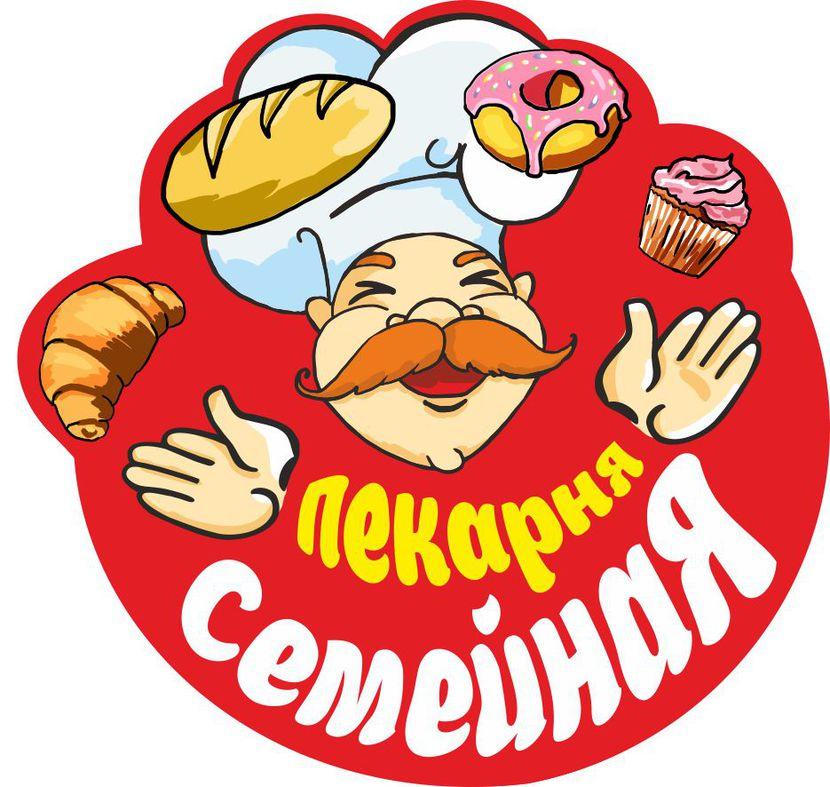материала пекарня картинки с надписью пекарня трубочки, имитирующие лозу