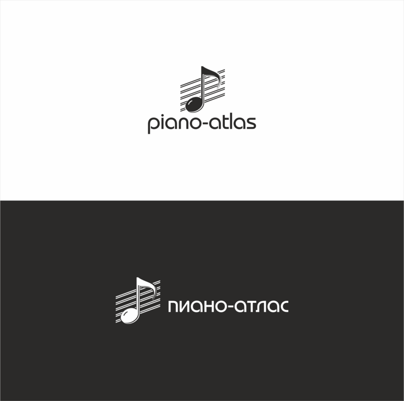 Конкурс для проекта piano-atlas.ru  -  автор Владимир Братенков