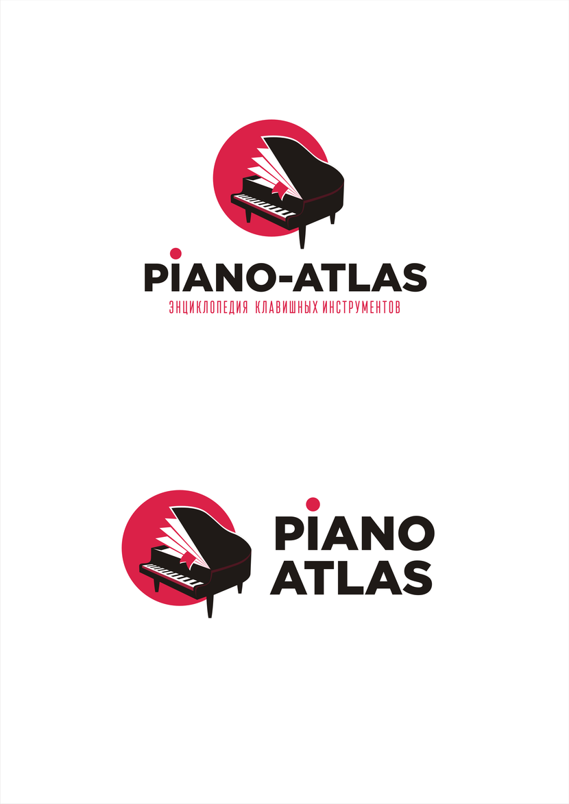 Конкурс для проекта piano-atlas.ru  -  автор Марина Потаничева
