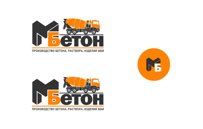 Логотипы бетона м1000 бетон