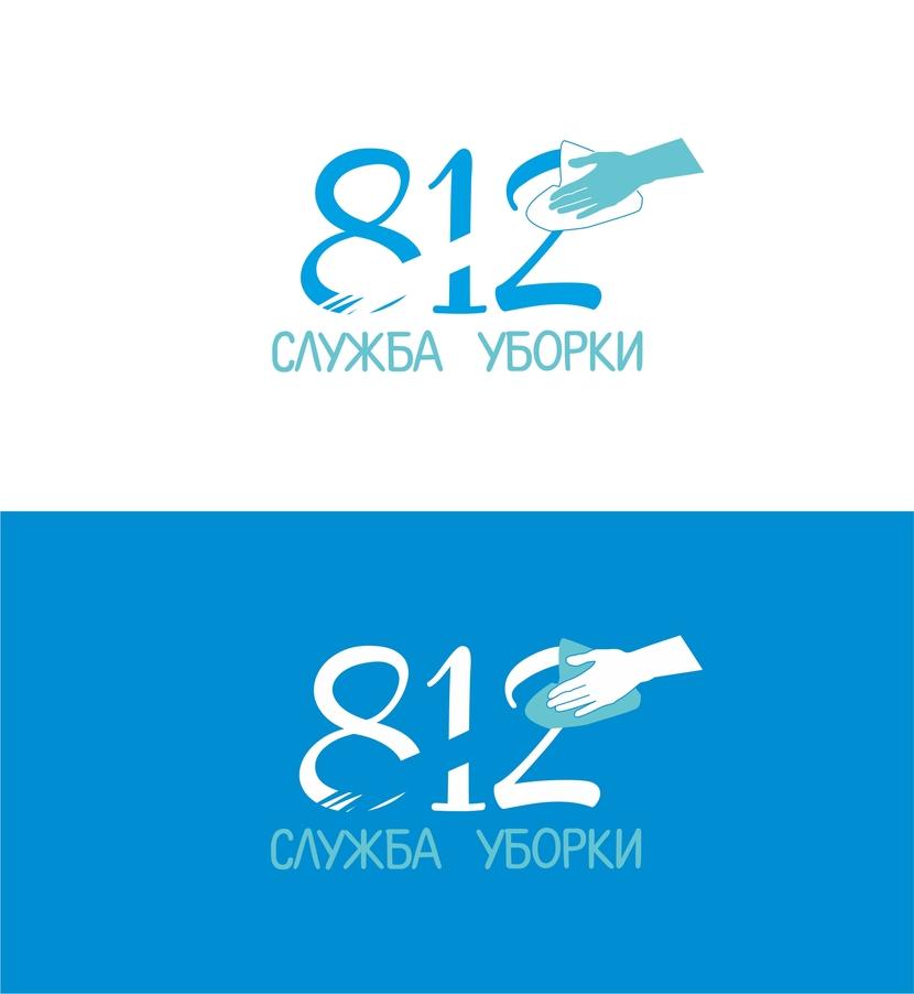Картинки для логотипа клининговой компании