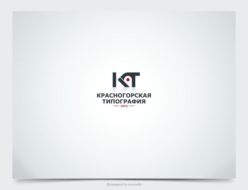 Логотипы типографий картинки