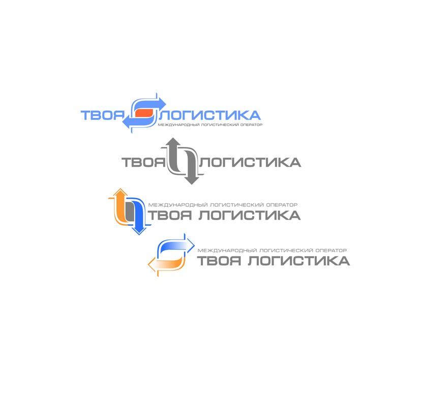 Фрилансеры в логистике ammyy admin скачать бесплатно ammyy admin 3.5 для работы удаленным доступом