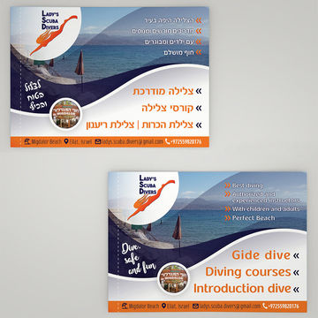 dive club flayer