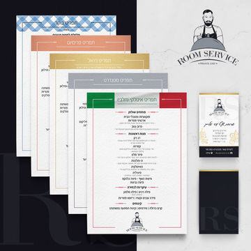 PRIVATE CHEF BRANDING