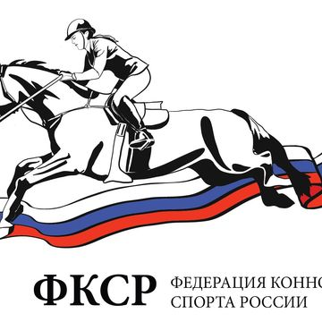 Logo 1. Federation of Horse Sport of Russia.