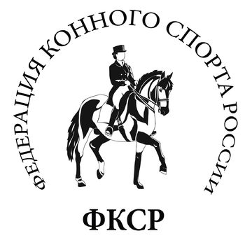 Logo 2. Federation of Horse Sport of Russia.