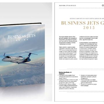 Business Jets Guide 2015