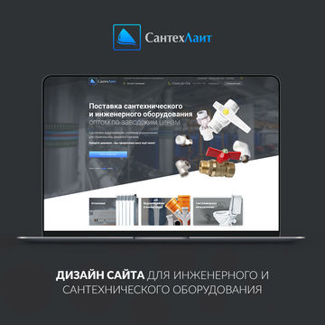 behance.net/gallery/68793045/Website-design-of-plumbing-company